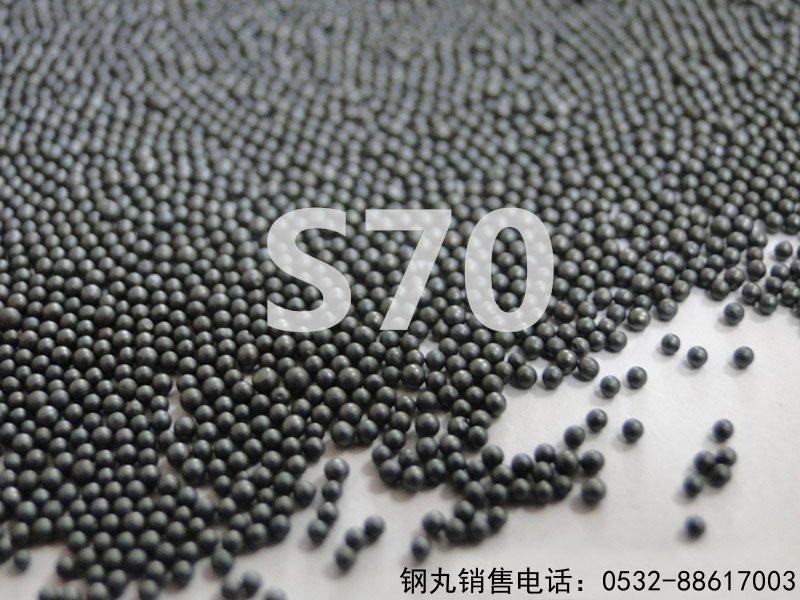 S70zhu钢丸