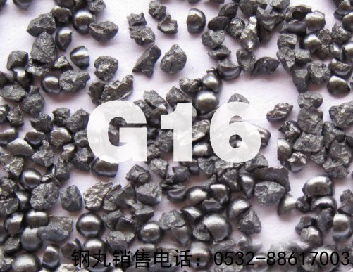 G16铸钢砂