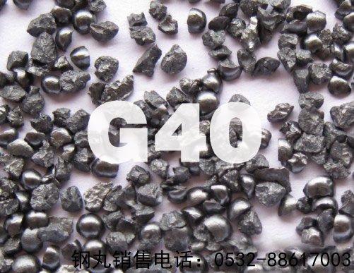 G40铸钢砂
